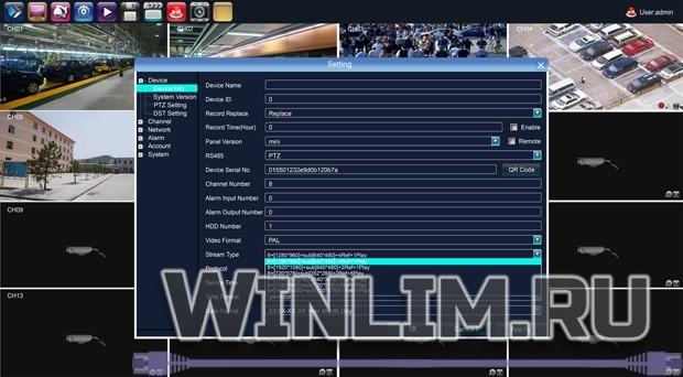 Сетевой IP видеорегистратор N6000-25EH - 3